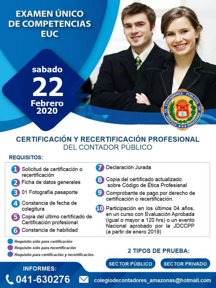 Thumbnail for the post titled: CERTIFICACIÓN Y RECERTIFICACIÓN – FEBRERO 2020